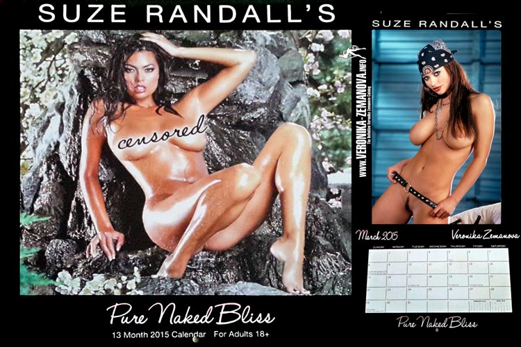 2015 - Pure Naked Bliss 2015 Calendar